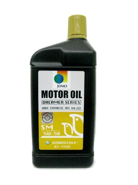 JOMO DREAMER 5W50 機油 (一箱12罐)
