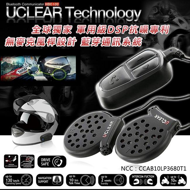 無線藍芽-通訊耳機組