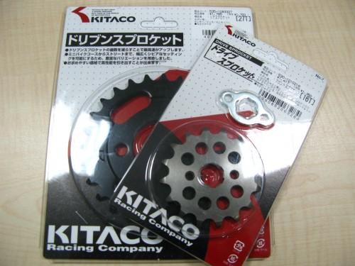 前齒 16T Honda<迷你>競賽型 KITACO