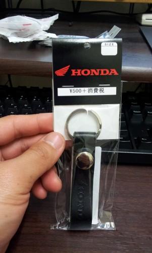 皮革吊環式鑰匙圈 HONDA