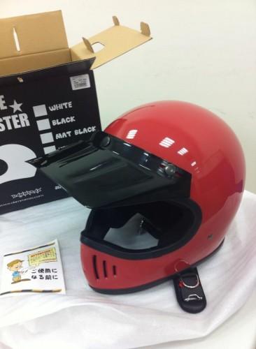BLASTER 安全帽 DAMMTRAX