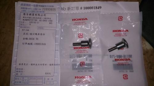 90116-MBV-710 HONDA