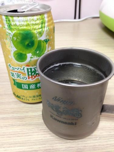 鈦合金杯子(Ninja) KAWASAKI