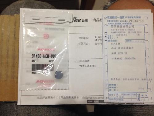 91456-KCR-000 HONDA