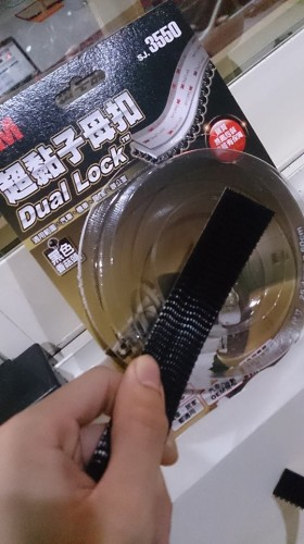 超黏子母扣 (黑色香菇頭) 3M