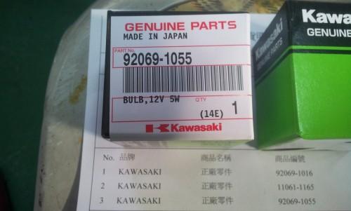 92069-1055 KAWASAKI