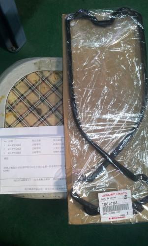 11061-1165 KAWASAKI