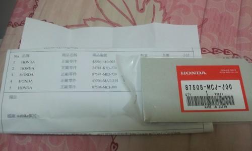 87508-MCJ-J00 HONDA