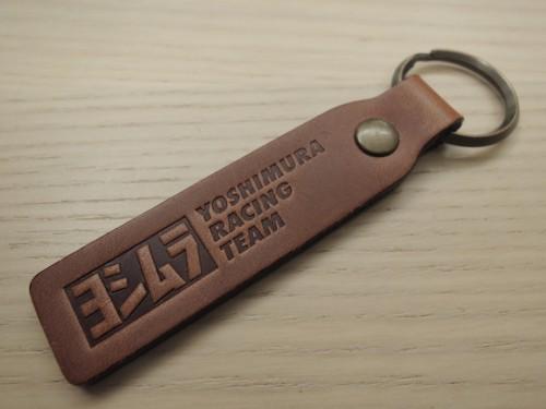 皮革鑰匙圈 YOSHIMURA