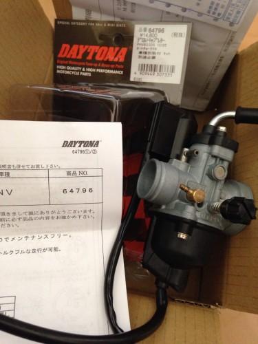 Dellorto PHVB22 DS 化油器