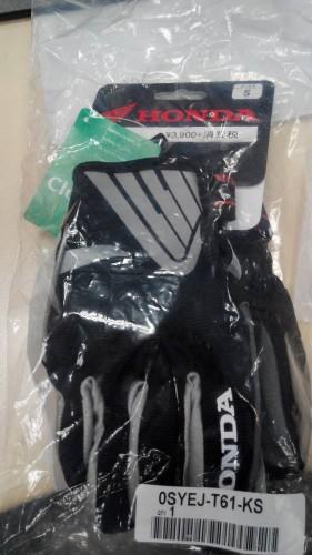 防護網格手套 HONDA