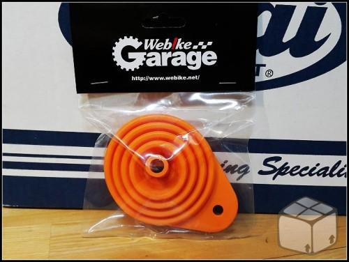伸縮漏斗 Webike Garage