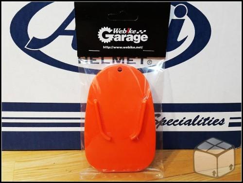 側柱墊板 Webike Garage