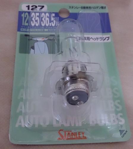 STANLEY大燈燈泡