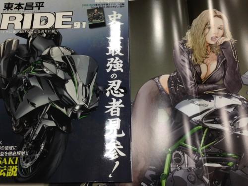 東本昌平RIDE 91 (Motor Magazine Mook) motormagazine