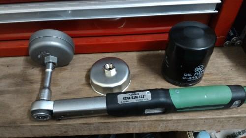 碗型機油濾清器扳手 KTC