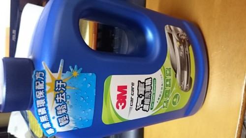 車用超級濃縮洗車精 3M