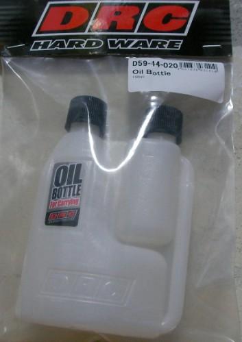 攜帶型機油罐 DRC