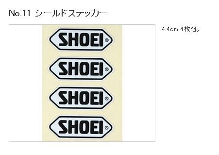 NO.11 鏡片貼紙 SHOEI