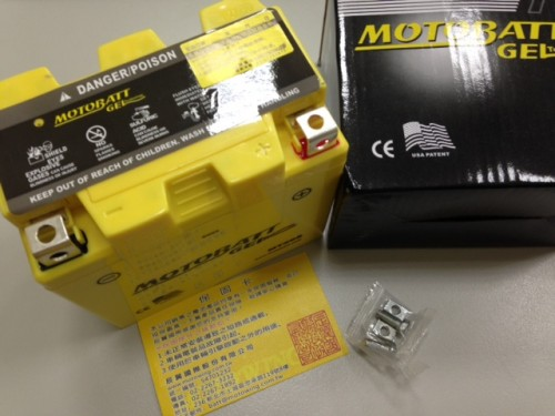 GEL 膠體密封長效型機車啟動電池-MTZ6S MOTOBATT