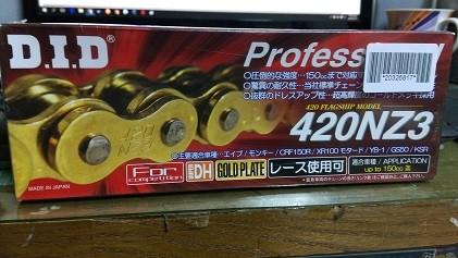 SUPER Non - seal 系列 420NZ3 金色鏈條 DID