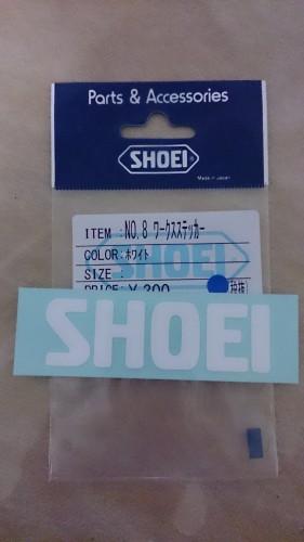 NO.8 Works貼紙 白色 SHOEI