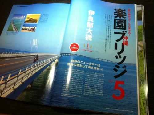 日本百大絕景道!!!  可以來一場內心騎車之旅