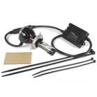 LED頭燈燈泡套件 12V (通用型) SP武川