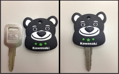 星星熊鑰匙套 KAWASAKI