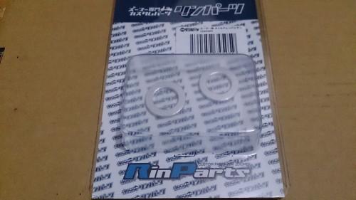 洩油螺絲墊片 Rin Parts