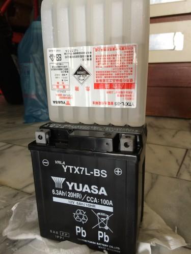 YTX7L-BS電瓶 YUASA