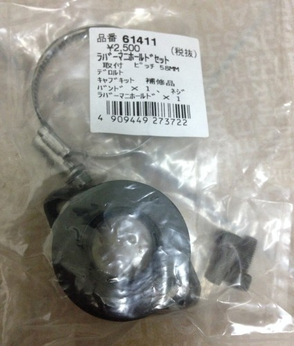 Repair Throttle Cable for 60632(未登錄商品) DAYTONA