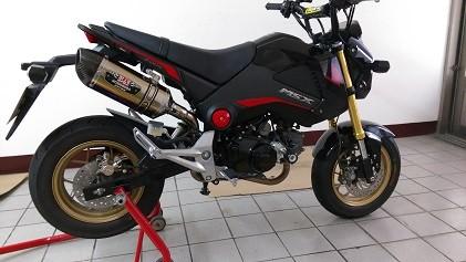 腳踏後移套件專用固定底板與配件 G-Craft