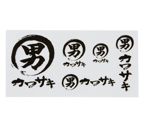 男KAWASAKI 套裝貼紙 KAWASAKI