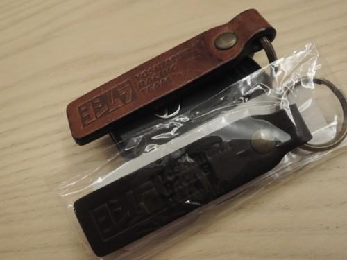 YOSHIMURA 皮革鑰匙圈 YOSHIMURA