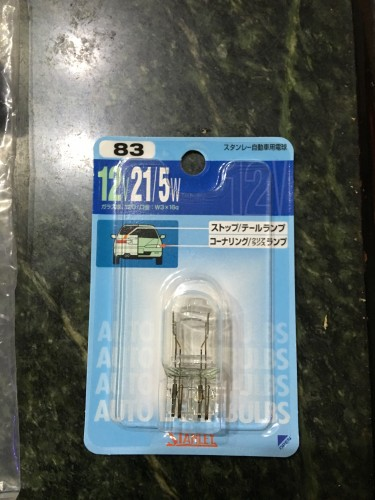 尾燈用燈泡 氣泡紙包裝 STANLEY-Japan