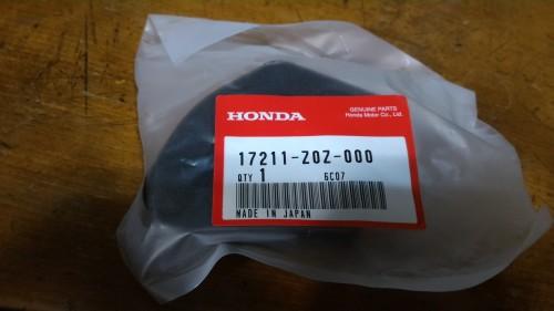 17211-Z0Z-000 HONDA