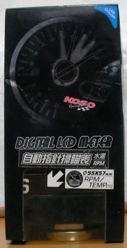 KOSO 55MM 轉速表