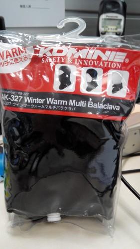AK-327 冬季 保暖多用 BALACLAVA面罩