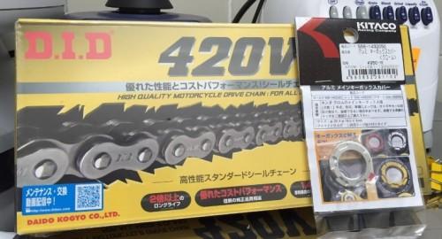 V 系列 420V  鋼色(steel color)鏈條 DID