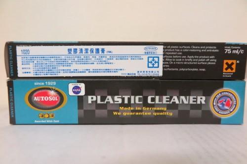 塑膠清潔保護膏 75ml AUTOSOL