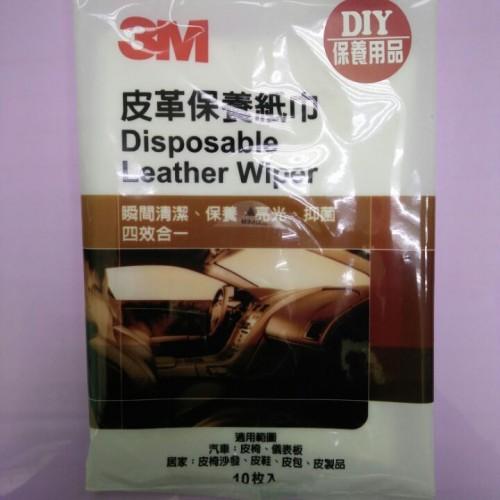 皮革保養紙巾 3M