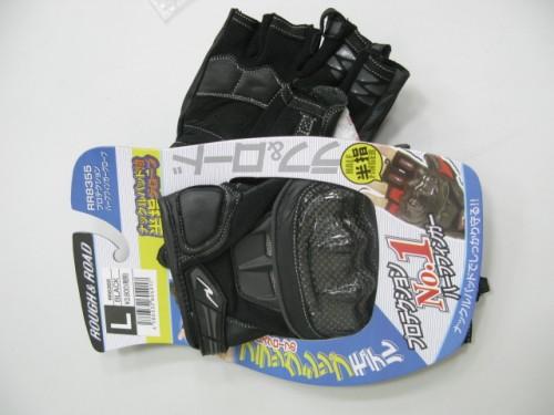 防護半指手套 ROUGH&ROAD