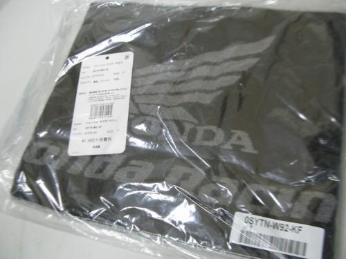排氣管毛巾 HONDA RIDING GEAR