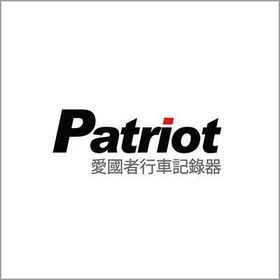 Patriot愛國者