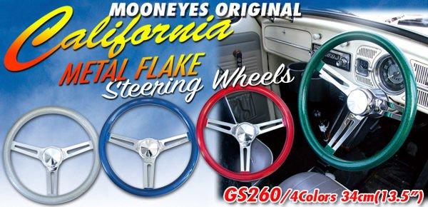 【MOON EYES】60年代加洲風格 金蔥美式方向盤 (盤徑38cm) - 「Webike-摩托百貨」