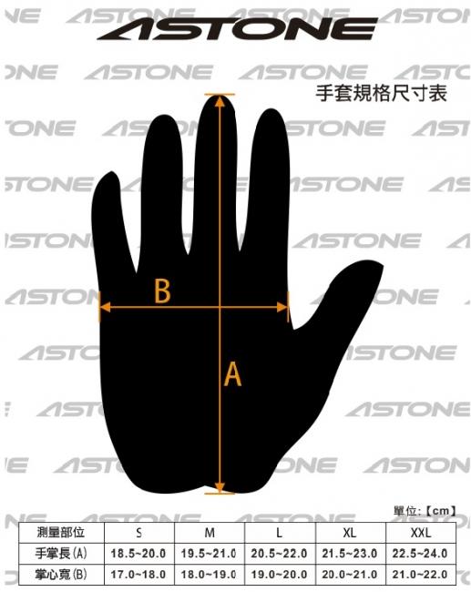【ASTONE】LC01 皮革防摔手套(白/紅) - 「Webike-摩托百貨」