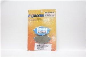 【K&S】迅光/頂迅/VINO125/風光 德國杜邦纖維煞車皮 - 「Webike-摩托百貨」