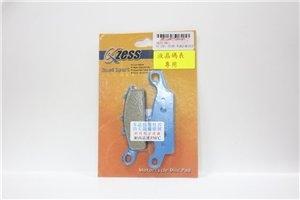 【K&S】RS ZERO 德國杜邦纖維煞車皮 - 「Webike-摩托百貨」