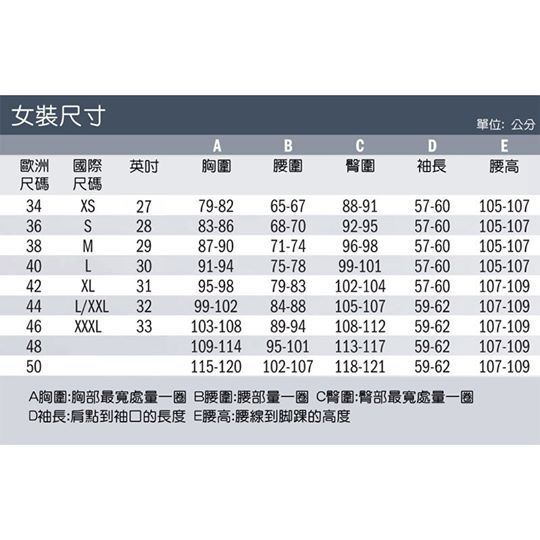 【PROBIKER】PR-12 女款摩托車防摔長褲 - 「Webike-摩托百貨」